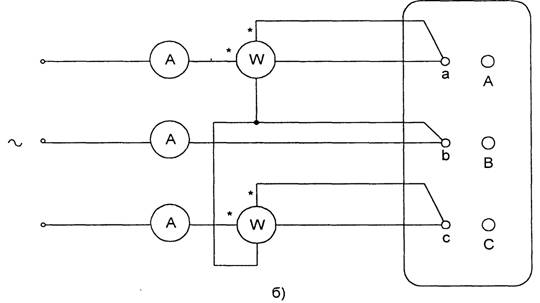 Схема включения приборов при
