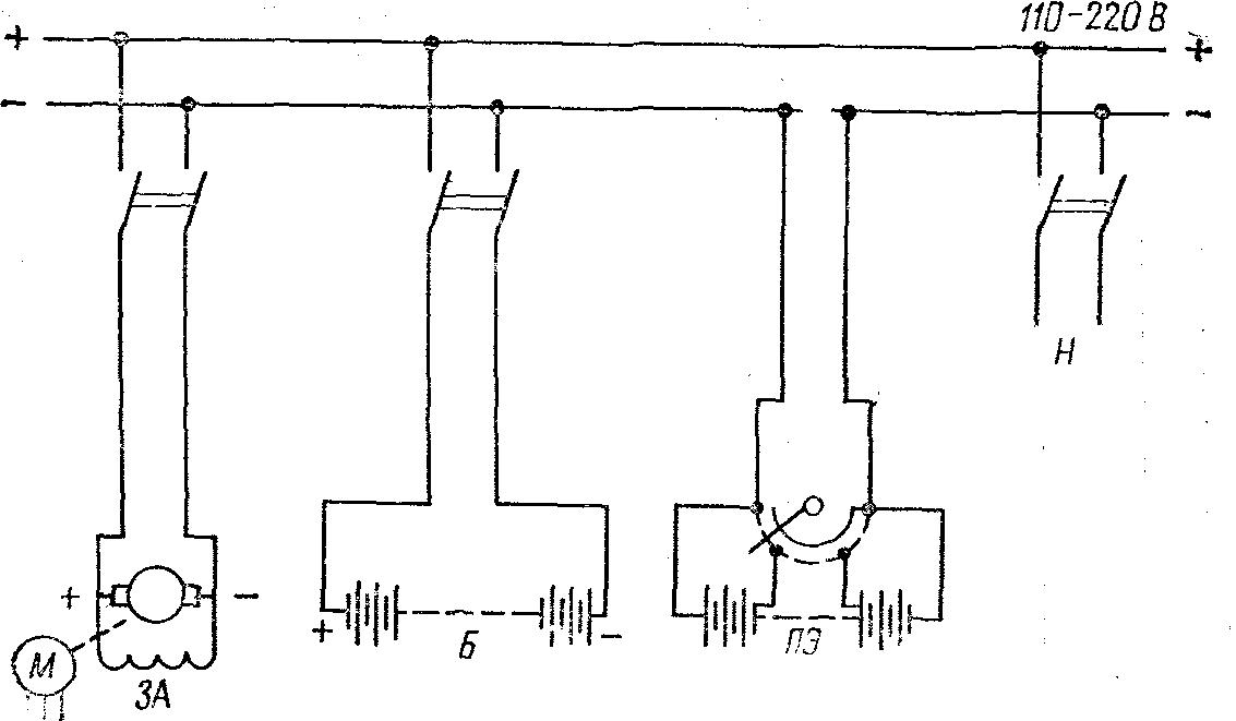 Схема аккумуляторной установки