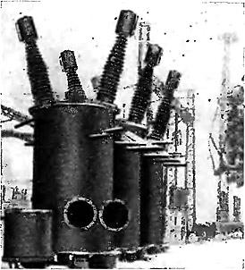 Выключатель У-220-10