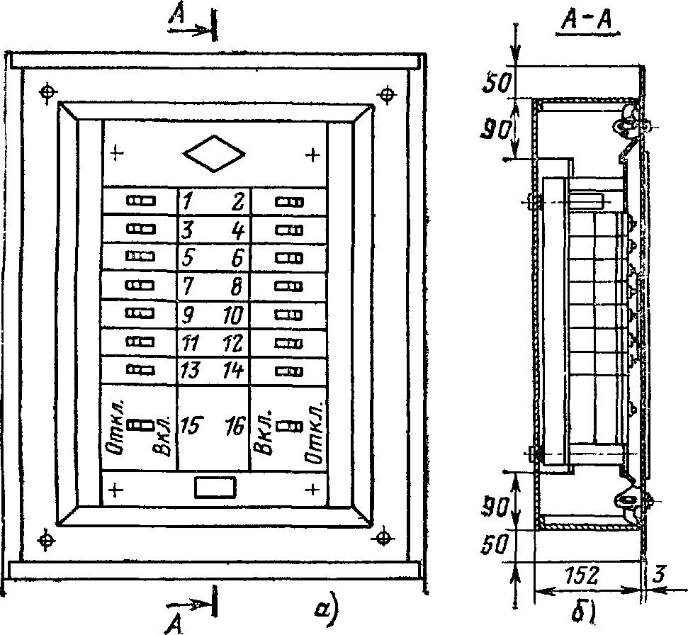 схема групповой сети освещения