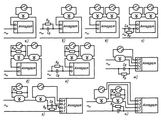 Рис 4 Схема электрическая