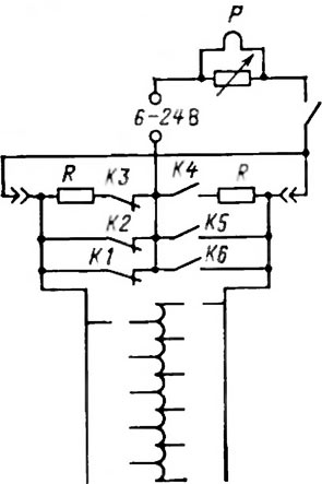 Рис. 129 Схема