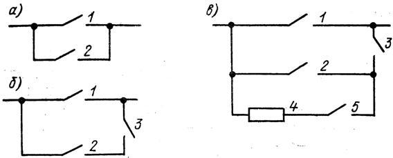 Основные электрические схемы
