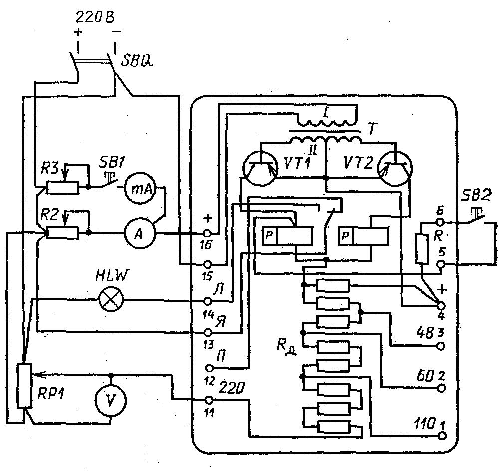 принципиальная схема реле рис-э2м