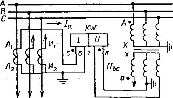 Схема включения реле мощности