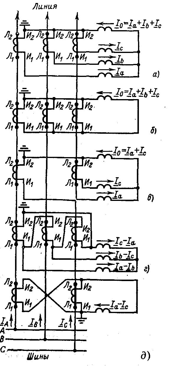 Схемы соединения вторичных