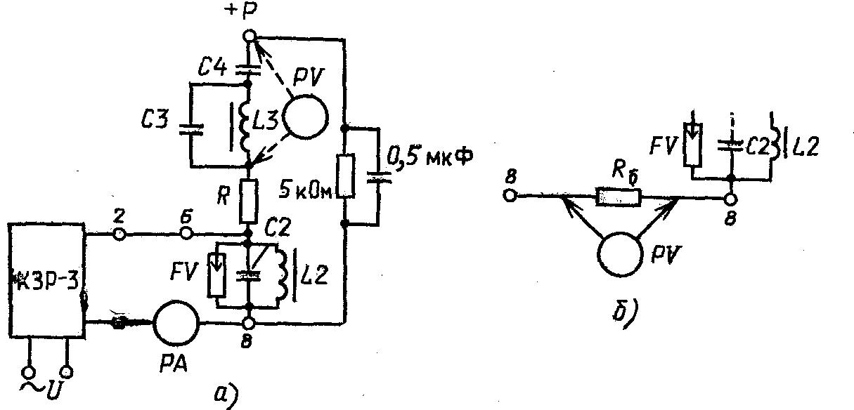 Схемы настройки частотных