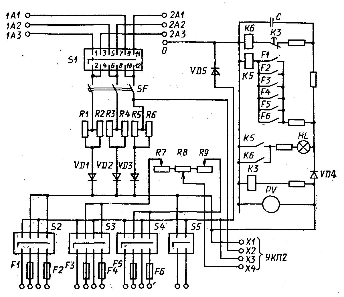 Схема устройства укп-к