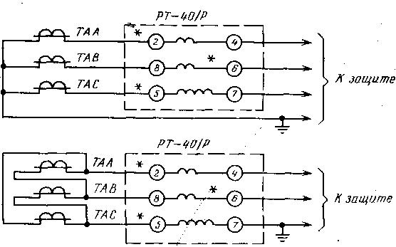 Схема включения реле РТ-40/Р