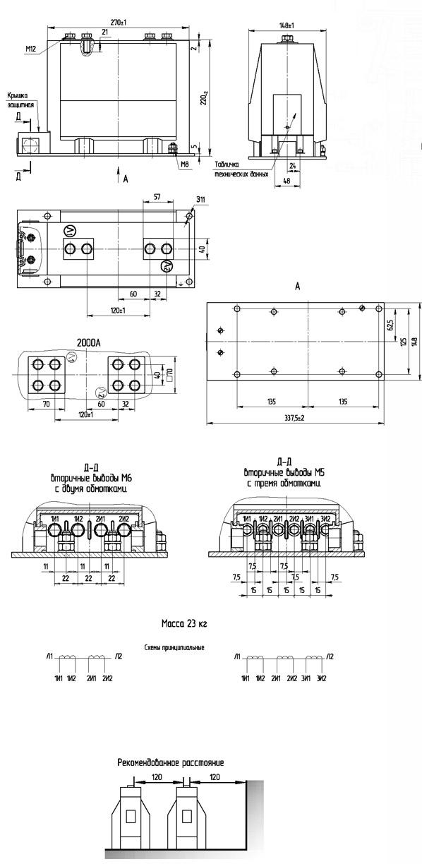 Воздушный трансформатор тока